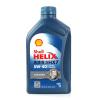 SHELL壳牌蓝壳蓝喜力HX7 5W-40 SN 1L 全合成汽油机油