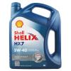 SHELL壳牌蓝壳蓝喜力HX7 5W-40 SN 4L 进口机油欧版 半合成汽车机油